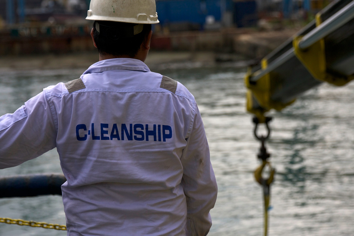 Cleanship - Job and Careers